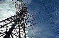 С 1 апреля вступили в силу новые тарифы на электроэнергию