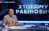 «Оппозиционная платформа – За життя» требует списать людям долги по ЖКХ, - Вадим Рабинович