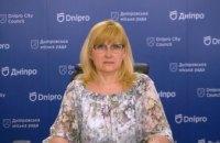 Останній дзвоник та закінчення навчального року у школах Дніпра в умовах пандемії