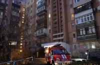 В Днепре на Шмидта загорелась квартира в многоэтажке: информация о пострадавших