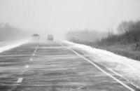 Что сегодня происходит на дорогах Днепропетровщины: информация от Укравтодора