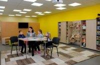 Создали в регионе еще один инклюзивно-ресурсный центр для развития особенных детей – Валентин Резниченко