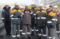 ДТЭК Приднепровская ТЭС включила в работу переведенный на украинский уголь энергоблок №7