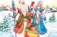 12 января на ж/м Кротова пройдет детский праздник «Новогодний Караван»