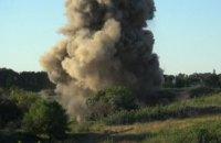 В Днепропетровской области взорвали 3 авиабомбы (ФОТО, ВИДЕО)
