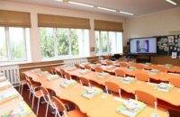 Школи Дніпра працюють за стандартом НУШ: що змінилося