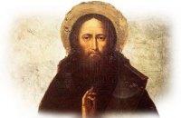 Сегодня православные молитвенно чтут память святого Феодосия Черниговского