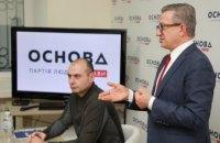 Сергей Тарута – единственный, кто сможет объединить украинцев вокруг будущего страны, - Олег Пахниц