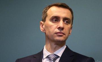 Карантин: Ляшко объяснил, что будет после 22 июня