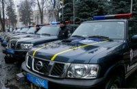 Нацполиция получила от ЕС 30 автомобилей для групп быстрого реагирования (ВИДЕО)