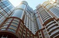 Риэлторы призывают быть внимательными при покупке недорогой недвижимости в новостройках
