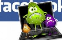 Украинский Facebook поразил вирус
