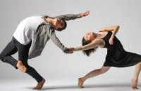 Днепрян приглашают на международный фестиваль современного танца «Территория хореографии»