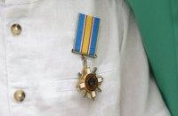 До 30-ї річниці Незалежності України у Дніпрі нагородили ветеранів АТО/ООС, учасників ліквідації наслідків аварії на ЧАЕС