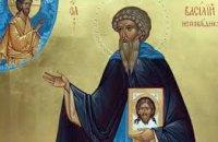 Сегодня православные чтут память преподобного Василия исповедника