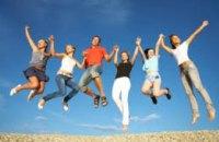 Сегодня отмечается Всемирный день молодежи