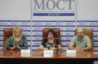 В Днепре провели мониторинг муниципальной программы по борьбе с амброзией
