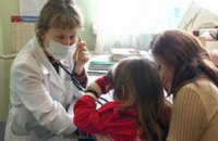 В Днепропетровской области минимизируют последствия эпидемии гриппа