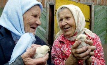 Население Днепропетровска сократилось на 10 тысяч человек