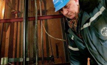 «Днепролифт» планирует отремонтировать 200 лифтов в 2008 году