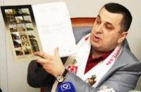 Депутаты горсовета Днепропетровска выступили против независимости Косово