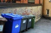 До середины апреля во всех дворах города будут установлены мусорные контейнеры