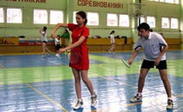 Днепропетровск примет Чемпионат Украины по бадминтону среди юниоров