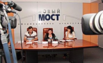 Пресс-конференция «Рейдерский захват ЧП «Исида» в пресс-центре ИА «НОВЫЙ МОСТ» (фото)