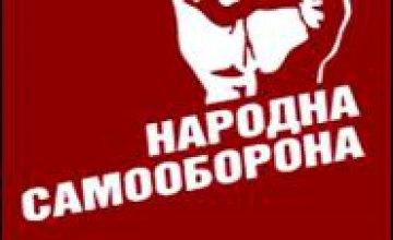«Народная самооборона» обвинила «Нашу Украину» в предательстве