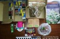 На Днепропетровщине во время обысков в двух домах обнаружили наркотики