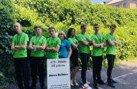 Команда Малой Академии наук Днепропетровской области завоевала две награды на Всеукраинской олимпиаде креативности