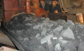 ИнГОК возобновил производство