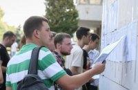 Как и когда абитуриенты смогут подать документы для зачисления в ВУЗы Украины