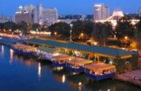 В День Св. Валентина днепропетровские влюбленные смогут принять участие в стрим-квесте