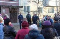 Нардеп Сергей Рыбалка посетил Днепропетровщину с рабочим визитом (ВИДЕО)