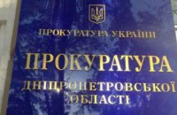 На Днепропетровщине за убийство пожилых женщин будут судить психически больного жителя Кривого Рога