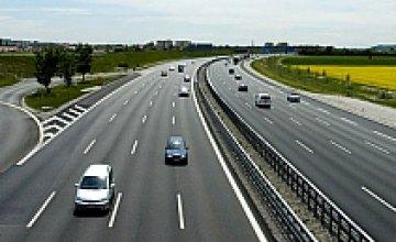 На строительство объездных дорог Правительство выделило Днепропетровской области 133,783 млн. грн.