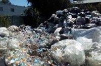 В Центральном районе Днепра горело предприятие: огнем уничтожен производственный мусор (ФОТО)