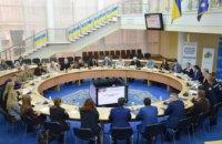 На Днепропетровщине изучили уровень безопасности региона