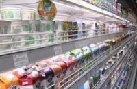 За полгода торговая сеть Днепропетровской области увеличилась на 200 объектов