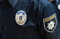 На Днепропетровщине за 4 месяца составили около 2,8 тыс админпротоколов за нарушение карантина