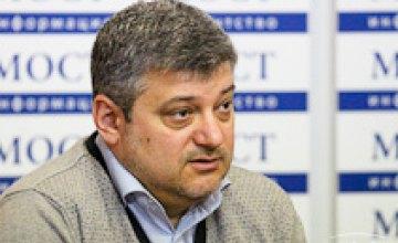 Эксперты констатируют существенное снижение цен на аренду жилья в Днепропетровске