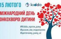БФ Kiddo запустил флешмоб к Международному дню онкобольного ребенка