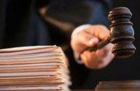 В Днепре  будут судить мужчину, который предлагал взятку полицейскому