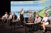 «Зелена економіка: як досягти балансу»: у Дніпрі розпочався Всеукраїнський екобізнес-форум