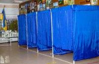 Местные выборы-2020: как в Днепре участковые избирательные комиссии подготовились к их проведению в условиях карантина