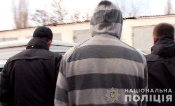 На Днепропетровщине задержали 18-летнего парня, подозреваемого в убийстве 61-летнего мужчины