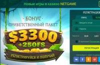 Приятный визуальный дизайн популярного казино