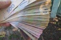В Синельниковском районе женщина обворовала пенсионера почти на 20 тысяч гривен