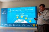 Мы готовы к 4G – ждем только технологической нейтральности, - президент Киевстар Петр Чернышов